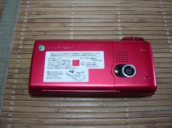 DSC00646-02.jpg