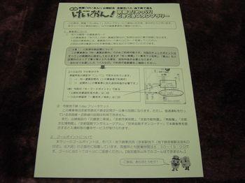 DSC00997-02.jpg
