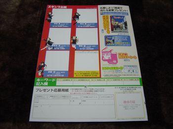 DSC00999-02.jpg
