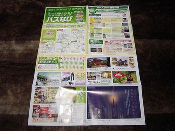 DSC01002-02.jpg