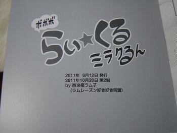 DSC01045-02.jpg