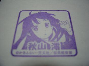 DSC01086-02.jpg